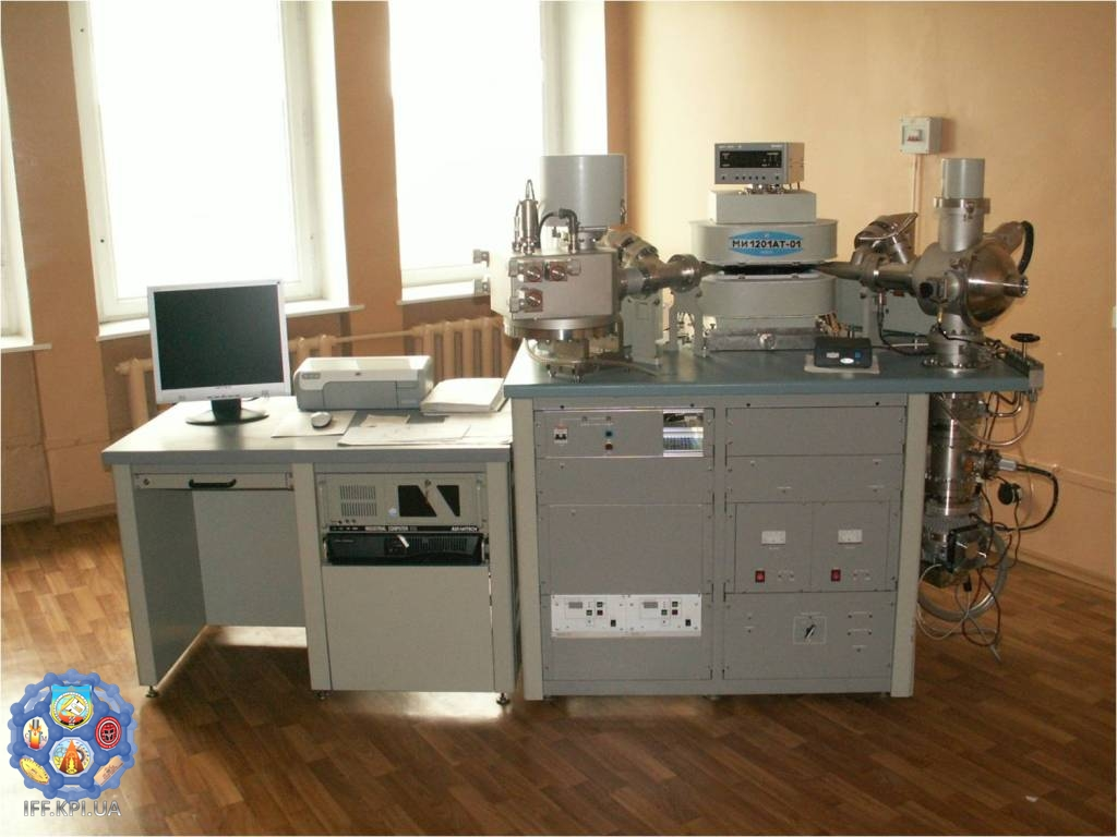 Laboratory of mass spectrometry
